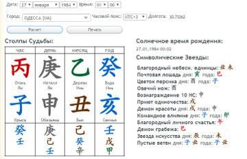 http://s0.uploads.ru/t/6bAHt.jpg