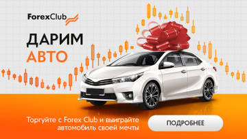 http://s0.uploads.ru/t/73OQC.jpg