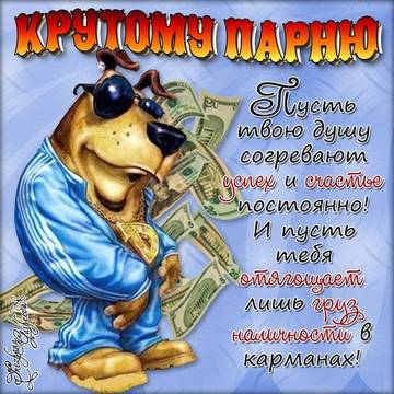 http://s0.uploads.ru/t/7LOhY.jpg