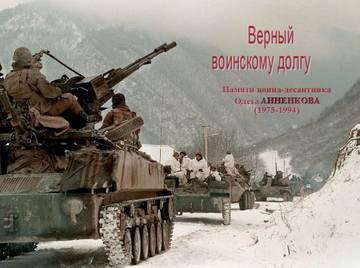 http://s0.uploads.ru/t/7fWJe.jpg