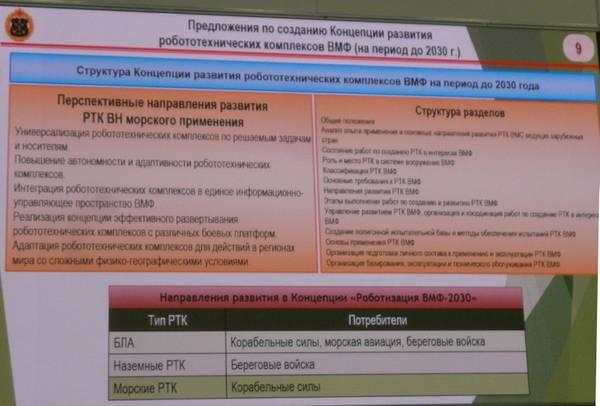 http://s0.uploads.ru/t/8dOaI.jpg