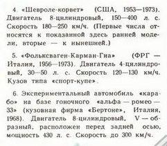 http://s0.uploads.ru/t/95ReQ.jpg