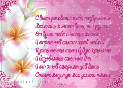 http://s0.uploads.ru/t/9DVYI.jpg