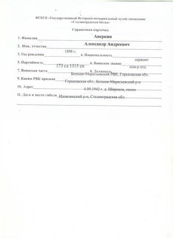 http://s0.uploads.ru/t/BGy7W.jpg