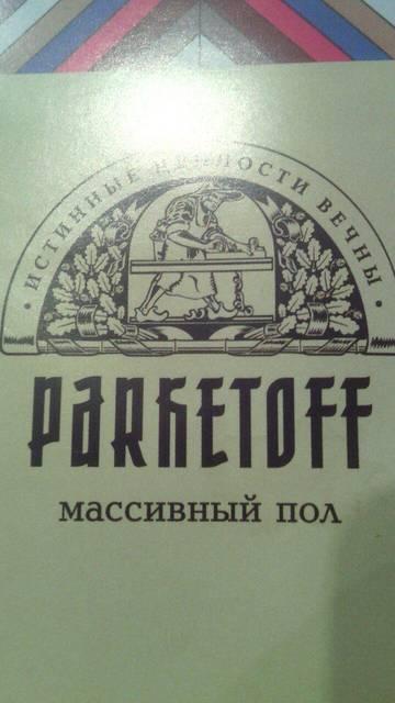 http://s0.uploads.ru/t/BKJrT.jpg