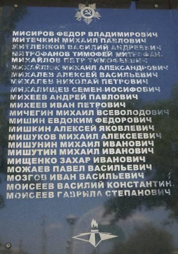 http://s0.uploads.ru/t/BNnsC.jpg