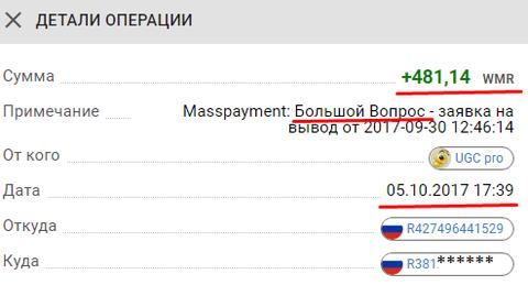 http://s0.uploads.ru/t/BfXjo.png