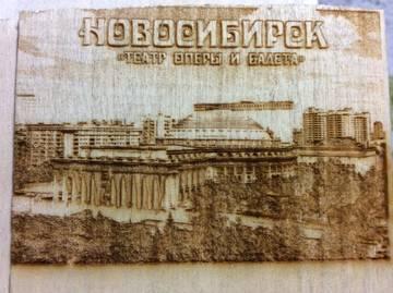 http://s0.uploads.ru/t/BlC8h.jpg