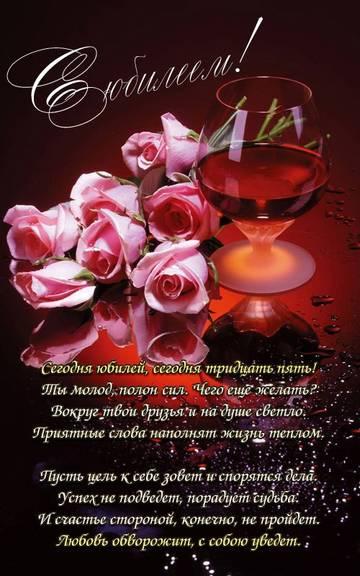 http://s0.uploads.ru/t/Bo43v.jpg