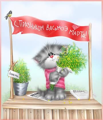 http://s0.uploads.ru/t/C7ua2.jpg