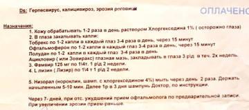http://s0.uploads.ru/t/Emfxn.jpg