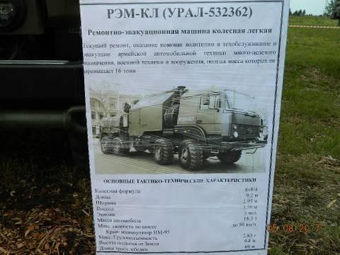 http://s0.uploads.ru/t/EvK8U.jpg