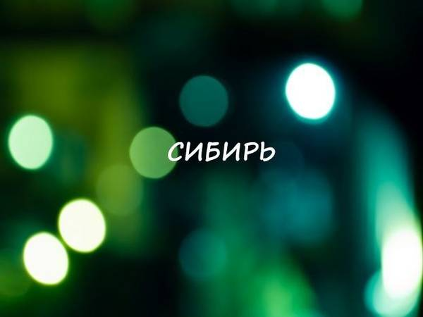 http://s0.uploads.ru/t/G9dHY.jpg