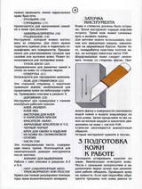 http://s0.uploads.ru/t/GXHM8.jpg