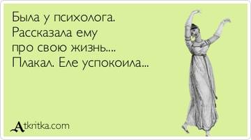 http://s0.uploads.ru/t/Guvdb.jpg