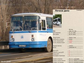 http://s0.uploads.ru/t/I3lZU.jpg