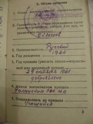http://s0.uploads.ru/t/IhjA4.jpg
