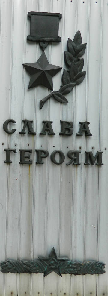 http://s0.uploads.ru/t/JKbwg.jpg