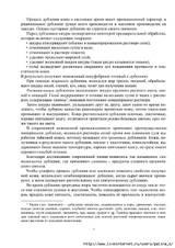 http://s0.uploads.ru/t/JsfOB.jpg