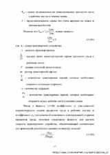 http://s0.uploads.ru/t/KurU4.jpg