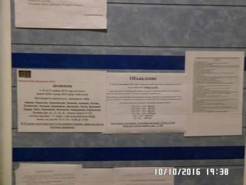 http://s0.uploads.ru/t/MJY9j.jpg