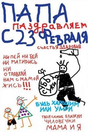 http://s0.uploads.ru/t/MQVET.jpg