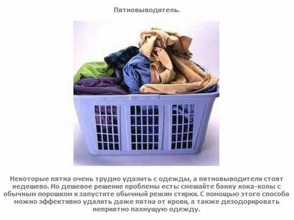 http://s0.uploads.ru/t/MgwpV.jpg