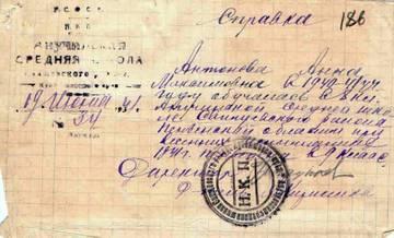 http://s0.uploads.ru/t/OaEMZ.jpg