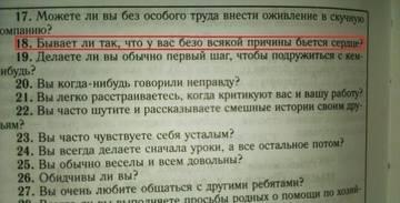 http://s0.uploads.ru/t/OrfY3.jpg