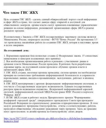 http://s0.uploads.ru/t/PdSTY.jpg