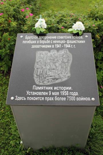 http://s0.uploads.ru/t/Ps62L.jpg