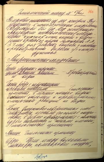 http://s0.uploads.ru/t/QJzjM.jpg