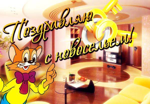 http://s0.uploads.ru/t/Qd6Xr.jpg