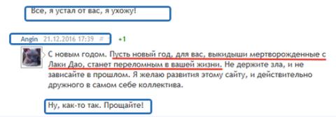 http://s0.uploads.ru/t/QiHbN.png