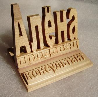 http://s0.uploads.ru/t/RHfsJ.jpg