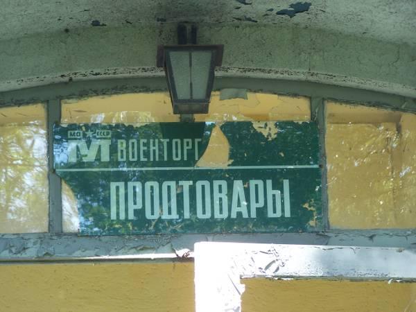 http://s0.uploads.ru/t/SIbLC.jpg