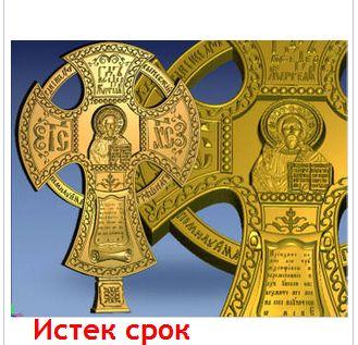 http://s0.uploads.ru/t/SV2Eq.jpg