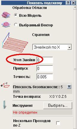 http://s0.uploads.ru/t/T9ned.jpg