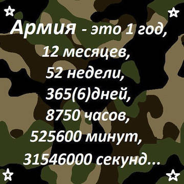 http://s0.uploads.ru/t/USh7j.jpg