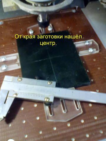 http://s0.uploads.ru/t/Ulw1p.jpg