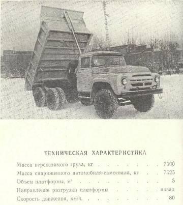 http://s0.uploads.ru/t/V5smK.jpg