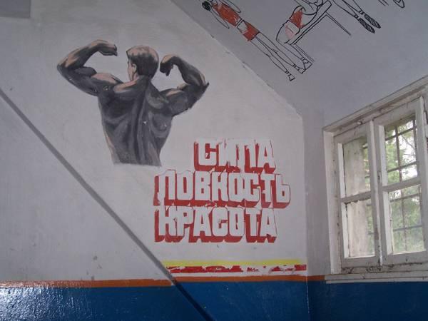 http://s0.uploads.ru/t/VesCG.jpg