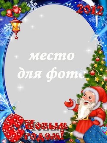 http://s0.uploads.ru/t/W43AN.jpg