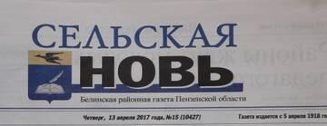 http://s0.uploads.ru/t/Y0lcK.jpg