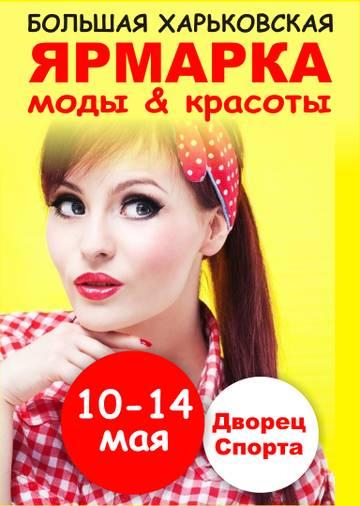 http://s0.uploads.ru/t/Yjp6c.jpg