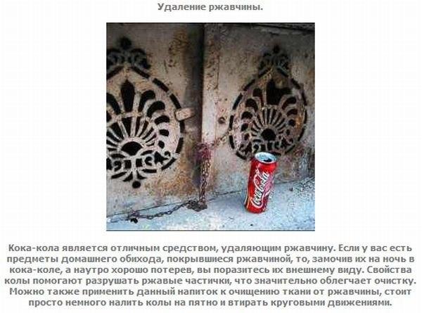 http://s0.uploads.ru/t/ZlWyd.jpg