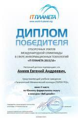 http://s0.uploads.ru/t/ZlsLt.jpg