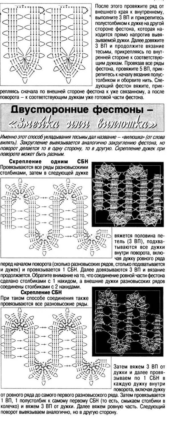 http://s0.uploads.ru/t/ZmyVN.jpg