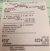 http://s0.uploads.ru/t/aLKbx.jpg