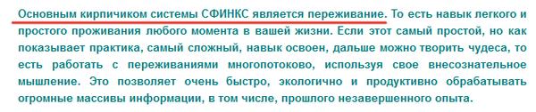 http://s0.uploads.ru/t/afOH3.png